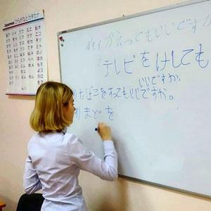 Центр восточных языков Ключ к ВостокуЦентр восточных языков Ключ к Востоку