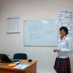 Центр восточных языков Ключ к Востоку